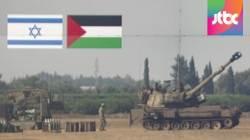 이스라엘, 가자지구에 지상군 투입…최소 165명 사망