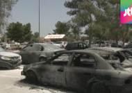 리비아 트리폴리 공항 로켓 공격 받아…항공기 피격