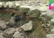 제주도는 살아있는 젊은 화산…4900년 전 폭발 흔적