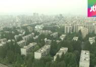 주택담보대출비율 LTV 70% 유력…기대 반, 우려 반