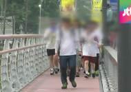'잊지 않겠다' 노란 깃발 꽂고 행진…생존 학생, 국회 도착