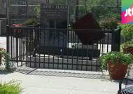 뉴욕 맨해튼 관문에 '위안부 기림비' 세운다…미국서 7번째