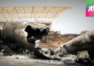 '항공기 90% 파손' 리비아 공항 최악의 교전…비상사태 선포