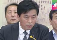 정성근 후보 결국 자진 사퇴…청와대 후임 인선 착수