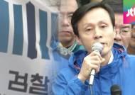 '세모출신' 해경국장, 수사기밀 유출 정황…검찰 수사