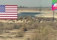 """""""물 낭비하면 벌금 50만원""""…캘리포니아 가뭄에 비상"""