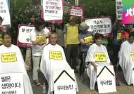 """""""식량 주권 포기하는 것""""…쌀 개방에 농민 삭발 시위"""