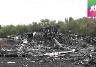 우크라이나 반군, 조사단 현장 규제…진상 규명 난항