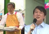 여야, 수원 전투 총력…새정치, '천막 당사'로 승부수