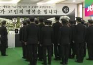 '헬기 참사' 조문 행렬…소방국가직 전환 요구 재점화