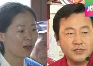 야당, 김용남 후보 검찰 고발…'권은희 악재' 정면돌파