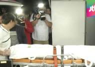 '유병언 죽음' 풀리지 않는 의문점…사인 이르면 내일 발표