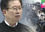 연 130만 명 '유령' 쫓았다…유병언에 가리어진 두 달