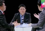 [썰전] 이철희 vs 강용석, 세월호 특별법 수사권 '찬반' 팽팽