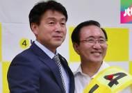 [야당] 야권 후보 단일화 후폭풍…'알박기 공천' 비난