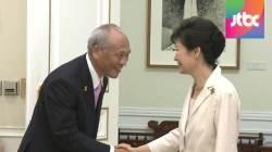 [청와대] 대통령, 도쿄도지사 접견…한·일관계 개선 신호탄?