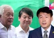 김한길·안철수 덮친 '단일화 후폭풍'…리더십 도마 위에