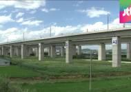 사상 최대 '호남고속철도 입찰 담합'…4355억 과징금