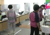 사전투표율 7.98% 역대 최고치…선거 막판 변수는?