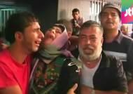 이스라엘, 놀이터 공습 … 가자 어린이 9명 사망