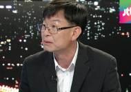 """[인터뷰] 김상조 교수 """"최경환 경제팀, 재정 보강은 증세 논란 피하기 위한 것"""""""