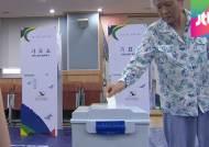 오후 5시 투표율 27.3%…밤 10시 넘어서 당락 윤곽