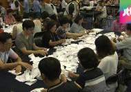 전국 투표율 32.9%, 동작을 46.8%…밤 10시 당락 윤곽