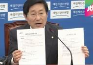 """""""유병언 시신은 가짜"""" """"재보선 정치 공세""""…진위 공방"""