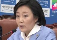 '선거 참패' 새정치련 후폭풍
