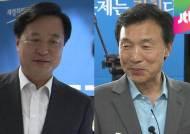 손학규·임태희·김두관·정장선 … 거물들 줄줄이 몰락
