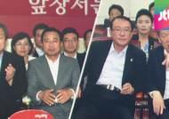 새누리 '정국 주도' 동력 확보…새정치연합 내홍 우려