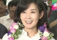 나경원, 3년 만에 화려한 부활…'3선 중진' 대열 합류