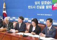 """새정치연합 '충격의 참패'…""""김한길·안철수 사퇴 가능성"""""""