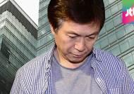 양회정, 20억대 차명 부동산 보유…재산 수사도 박차