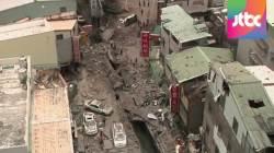 대만 가오슝 가스폭발로 '아수라장'…최소 24명 사망