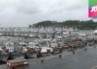 태풍 '나크리' 서해 진입…해안가 통제·선박 운항 중단