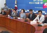 새정치민주연합 비상회의 사흘째…'비대위 구성' 가닥