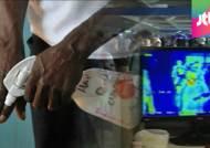 근거없는 '에볼라 괴담' 인터넷 확산…'아프리카 편견' 우려