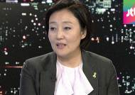 """[인터뷰] 박영선 비대위원장 """"국민과 공감…정치 기본으로 되돌아가겠다"""""""