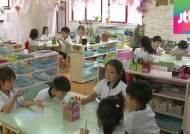 정부, 사회보장 기본계획 발표…5년간 316조 원 투자