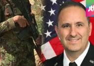 아프가니스탄 군사훈련소서 총기 난사…미군 장성 사망