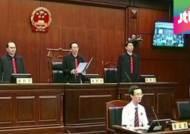 """중국, 한국인 마약사범 2명 사형 집행…정부 """"안타깝다"""""""
