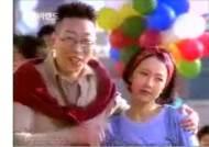 [지난 신문 보기-1997년 6월 4일 24면] '쇼윈도 부부' 서세원·서정희 결혼 스토리