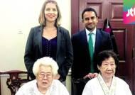 백악관, 내달 또 위안부 할머니 면담…코너 몰린 일본