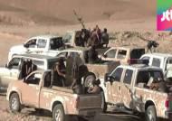 미, FA-18 띄워 이라크 공습…현지 한국교민 긴급대피