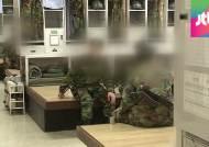 군, 대대급 이상에 '인권교관' 배치…뒷북 처방 비판