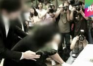 [탐사플러스 24회] 왜곡된 보고서에 두 번 우는 우면산 유족들