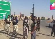 """""""이라크 정부군, 미국 지원 없이는 국가 방어 불가능"""""""