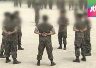 '윤 일병 사건 꼬리' 자르기?…'폭탄 돌리기' 하는 군