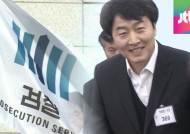 이석기, 징역 9년 자격정지 7년 선고…내란음모는 '무죄'